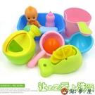 兒童洗澡玩具寶寶嬰兒戲水小黃鴨花灑沙灘水壺套裝【淘夢屋】