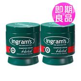 【即期良品】英格朗康活護膚霜 草本 500gx2
