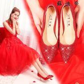 婚鞋女高跟新娘鞋子