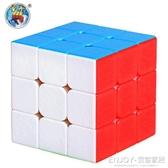 促銷魔方魔方三階磁先生磁力版魔方順滑競速比賽專業3階速擰實色玩具 宜室