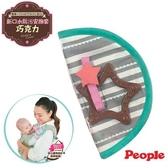 日本 People 新口水防污安撫套-固齒器(巧克力)