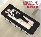 折疊床-易瑞斯折疊床單人床 家用午睡躺椅折疊午休行軍床簡易折疊床便攜 完美情人精品館YXS