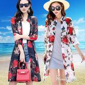 夏季雪紡外搭開衫防曬衣女中長款沙灘長衫海邊度假披風紗衣薄外套  korea時尚記