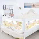 嬰兒童床護欄寶寶床邊圍欄防摔2米1.8大床欄桿擋板防護欄通用床圍 現貨快出
