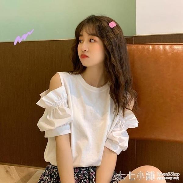 夏季韓版2021新款小心機鏤空露肩設計感洋氣寬鬆短袖T恤女學生ins