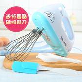 打蛋器打蛋器電動家用迷你烘焙攪拌器電動打蛋器小型手動自動奶油打發器