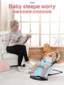 哄娃神器嬰兒搖搖椅新生兒童帶娃 cf
