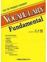 二手書博民逛書店 《Vocabulary Fundamental(修訂版)》 R2Y ISBN:9575196600│劉毅