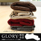 沙發布套  / Glory葛洛莉機能系布套-4色 / MODERN DECO