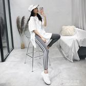 T恤 休閒褲休閒兩件套女夏秋季韓版時尚運動女神社會套裝 東京衣秀
