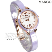 MANGO 時尚品牌 公司貨 優雅晶鑽時尚陶瓷手錶 玫瑰金x白x紫 藍寶石水晶 女錶 MA6717L-77