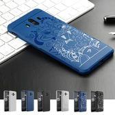 華為 Mate 10 Pro Mate 10 nova 2i 刀鋒系列 手機殼 保護殼 全包 防摔 矽膠 軟殼 Mate10Pro手機殼