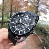 Kenneth Cole國際品牌都會時尚兩地時間紳士腕錶KC50572003公司貨
