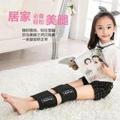 兒童綁腿帶小孩o腿矯正帶腿型XO型腿部腿形矯正器成人幼兒直腿帶 科技藝術館