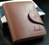 韓版男士錢包 男士短款錢包 錢包
