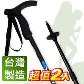 Yenzch 登山杖/專業三節 6011鋁合金/直柄(藍色 2入) RM-10621-1 《贈送背袋》