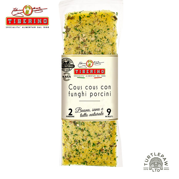 【Tiberino】義大利古斯米牛肝菌菇菇燉飯(200克)