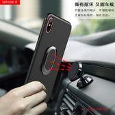 ~SZ35 ~iphone xs MAX 手機殼磁吸車載360 度磨砂軟殼iphone 8