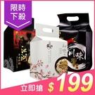 確實霸道 川味XO醬/初戀麻醬/江湖牛肉 拌麵(120g/110g) 款式可選【小三美日】$220