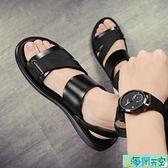 男士涼鞋 涼鞋男士夏季韓版休閒潮流沙灘涼拖兩用室外拖鞋新款外穿個性