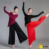 現代舞服裝寬管褲套裝舞蹈服女成人古典舞中國舞形體舞蹈練功服秋