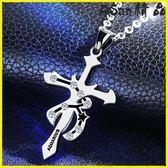 伊人閣 十字架 十二星座十字架項鍊吊墜韓版人掛墜個性飾品掛飾