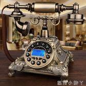 復古電話機仿古電話機歐式復古老式旋轉歐美式田園家用電話座機新款 NMS蘿莉小腳丫