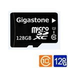 Gigastone microSDXC UHS-I U1 128G記憶卡(附轉卡)
