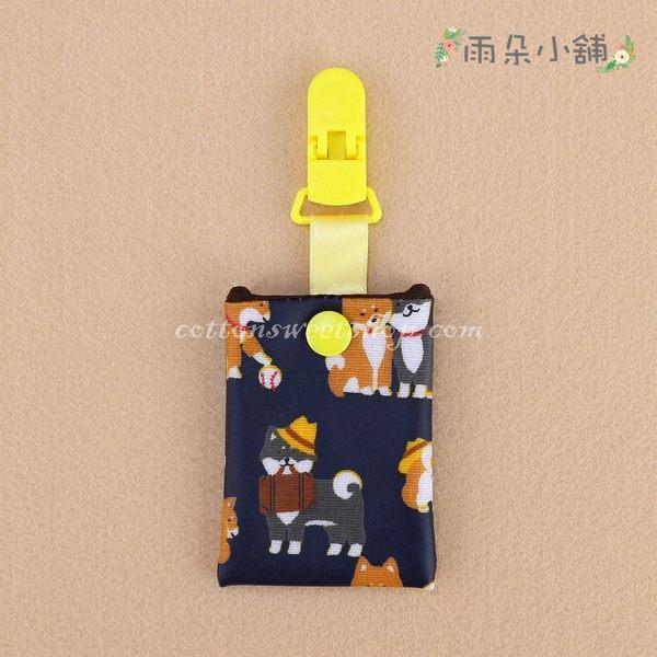 護身符袋 包包 防水包 雨朵小舖 M340-130 防水護身符-深藍公事包柴犬13184 funbaobao