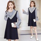 *漂亮小媽咪*韓國 學院風 假兩件 條紋 V領 拼接 背心裙 長袖 孕婦裝 襯衫 洋裝 D9056