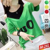 字母iuo印刷上衣(4色)M~2XL【319326W】【現+預】☆流行前線☆