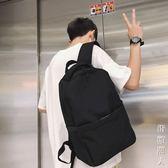 日系簡約純色帆布書包男時尚潮流街頭初中高中大學生雙肩背包韓版 街頭潮人