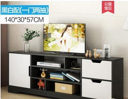 電視櫃電視櫃茶幾組合現代簡約客廳小戶型簡易高款臥室家用北歐電視機櫃 貝芙莉LX