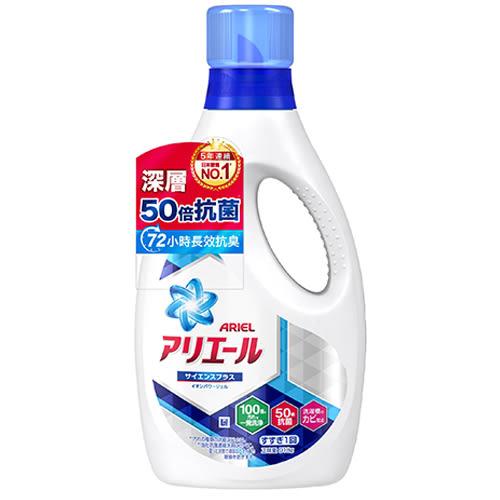 Ariel 超濃縮洗衣精 910g【愛買】