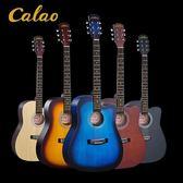 吉他木吉他民謠吉他41寸民謠原木吉他缺角黑色原木藍復古成人初學者學生男女入門樂器-CY潮流站
