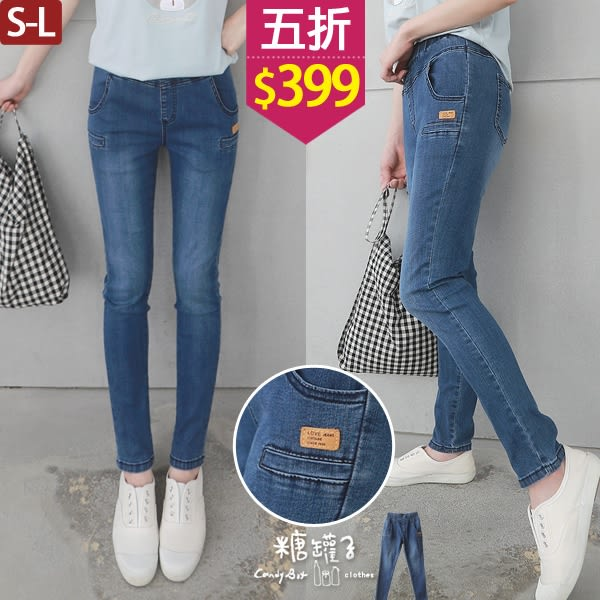 【五折價$399】糖罐子皮標口袋刷色造型單寧縮腰長褲→深藍 預購(S-L)【KK6354】