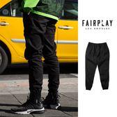 【GT】FairPlay Runner Jogger 黑 縮口褲 運動 休閒 修身 素色 鬆緊 抽繩 彈性 美牌 長褲 束口褲 工作褲