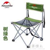 戶外便攜式折疊椅小凳子 釣魚椅凳 靠背寫生椅 燒烤露營沙灘椅 完美情人精品館
