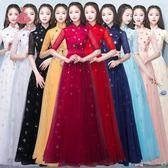 大合唱演出服成人女現代舞表演服裝中式立領五分袖舞臺合唱服長裙洋裝 巴黎時尚生活