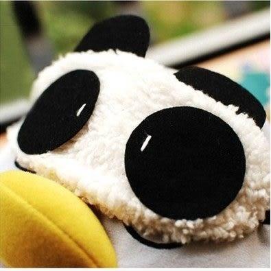 韓版 可愛熊貓眼罩 毛絨熊貓睡眠眼罩【B9115】