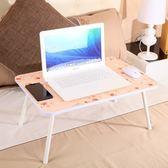 簡易電腦桌坐床上用書桌可折疊宿舍家用多功能懶人小桌迷你小餐桌WY【七夕情人節】
