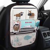 車載收納汽車座椅收納袋椅背收納掛袋懸掛式車載置物袋卡通多功能 熊貓本