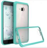 88柑仔店~HTC U11 5.5吋 晶透亞克力手機殼 TPU 邊框 歐美熱銷防摔透明殼
