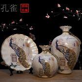 美式復古陶瓷花瓶三件套歐式客廳玄關酒柜裝飾品擺件現代創意花插 樂活生活館