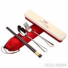 筷子勺子套裝1雙便攜式餐具三件套收納盒一折疊學生可愛成人快子『新佰數位屋』