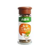 小磨坊香麻花椒粉21g【愛買】