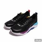 PUMA 男 休閒鞋 X-Ray Lite Rainbo-36886301
