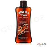 【SPF 0】Hawaiian Tropic夏威夷熱帶原始深古銅助曬油 Original Dark Tanning Oil 236ml