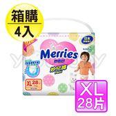 妙而舒 Merries 妙兒褲 XL - 28片x4包