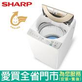 SHARP夏普11KG無孔槽洗衣機ES-ASD11T含配送到府+標準安裝【愛買】